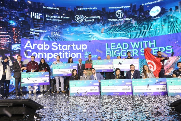 MIT Enterprise Forum Pan Arab Holds Final Award Ceremony And Conference For The 12th Arab Startup Competition In Beirut, Lebanon