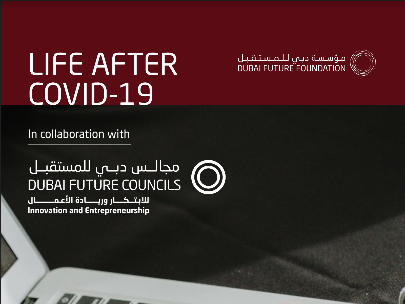 Dubai Future Foundation issues its 5th report on life after COVID-19