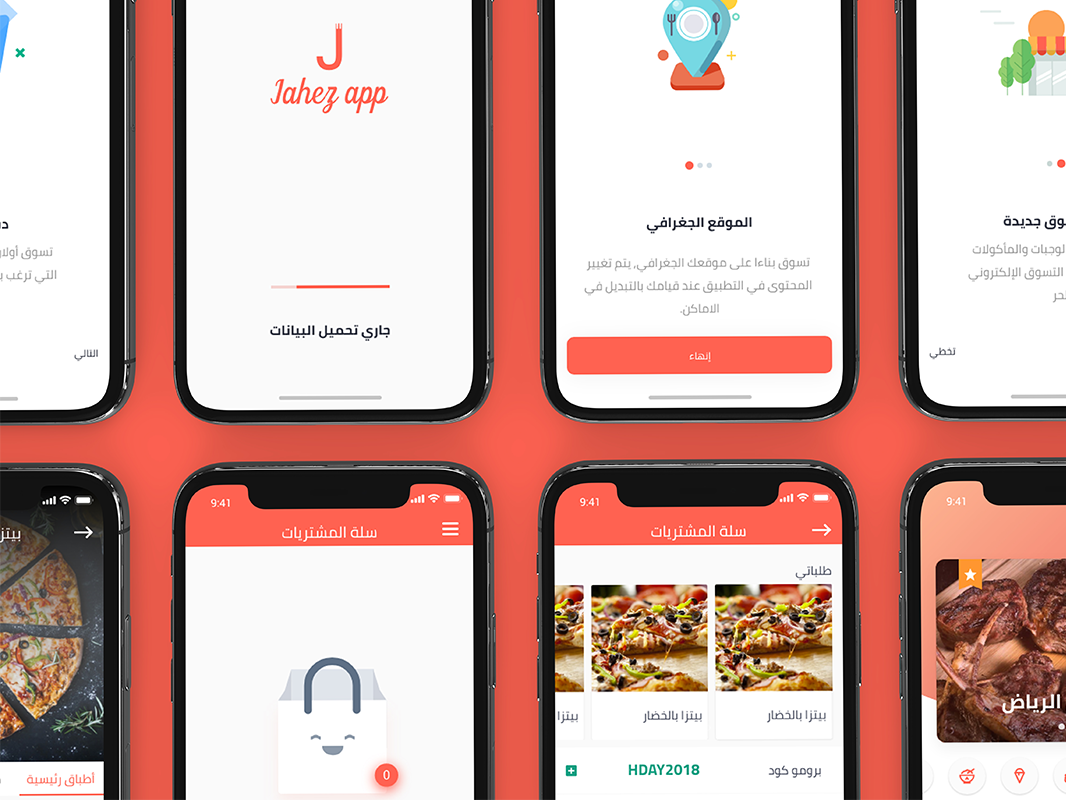 Jahez successfully closes US$36M Series A funding round, led by Impact46 in Saudi Arabia