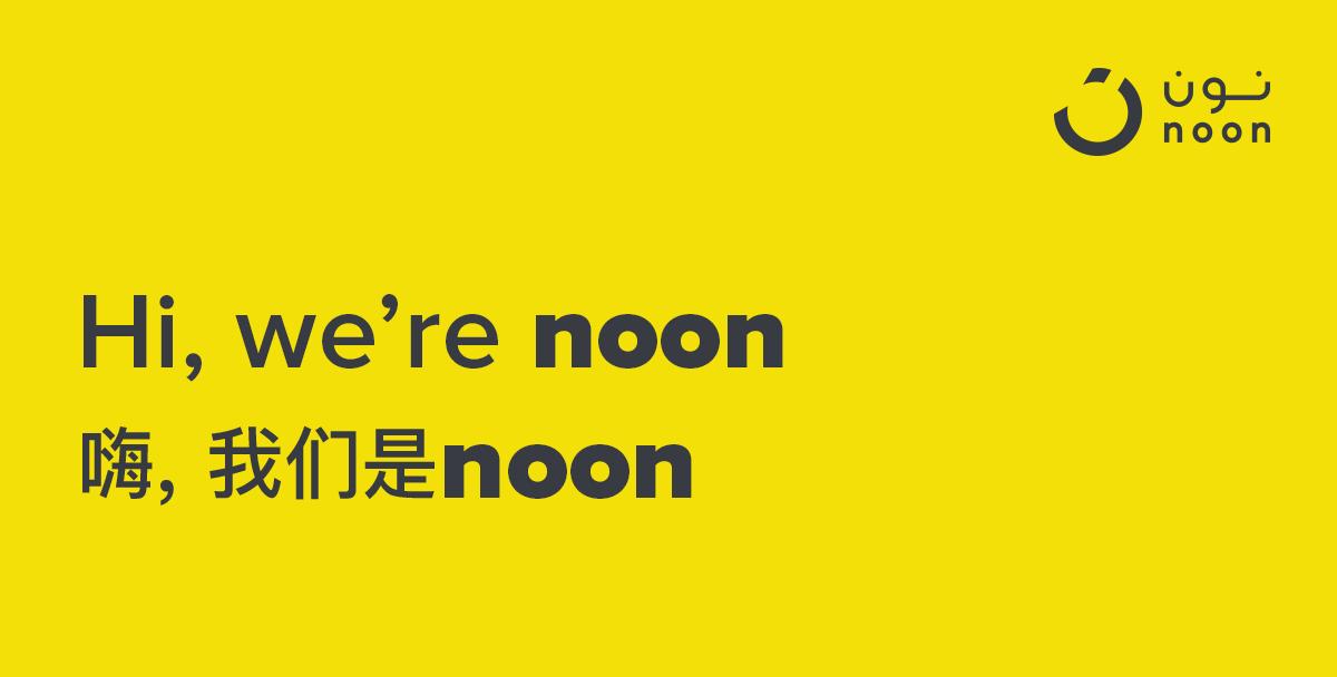noon kickstarts Asian operations by launching two entities in China & Hong Kong