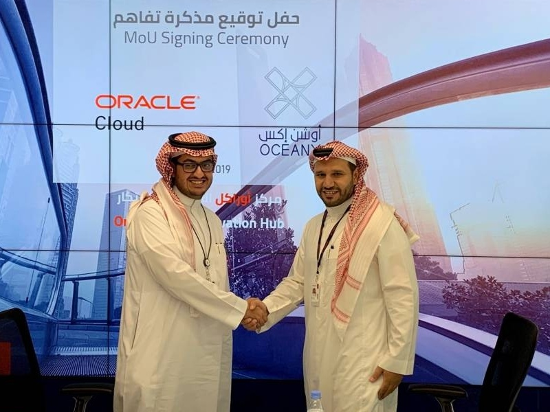 Oracle and OceanX join forces to boost the growth of Saudi entrepreneurs and startups with 'innovation as a service' support