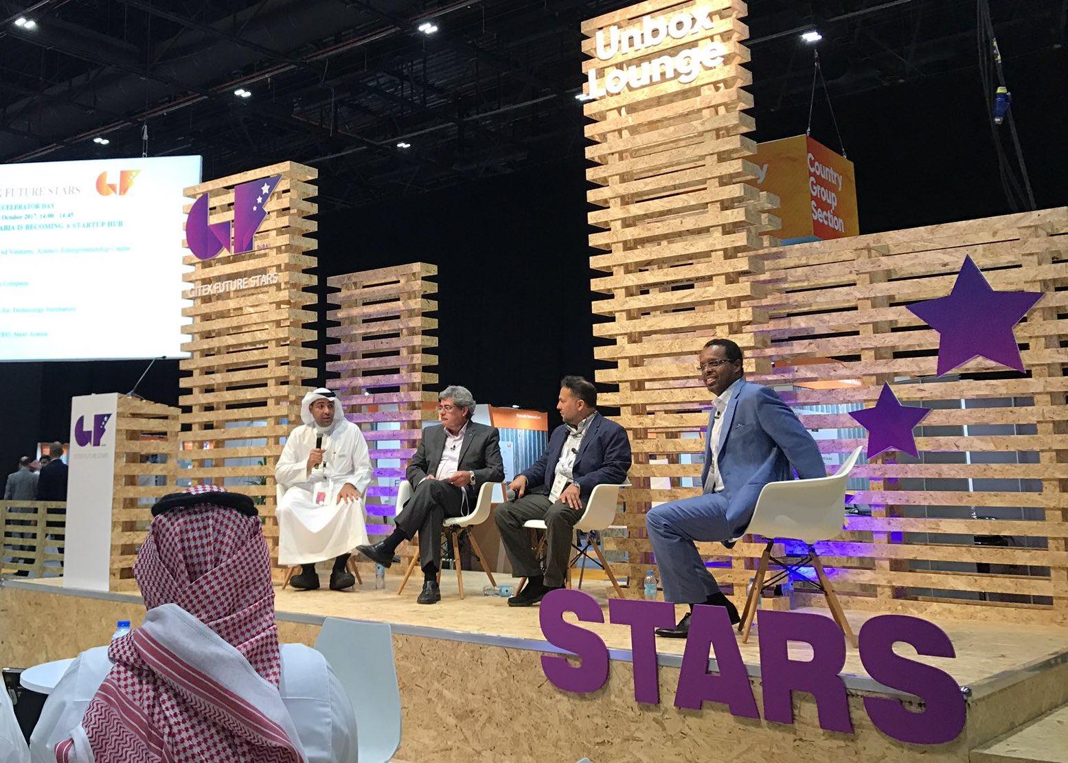 """مركز """"واعد"""" يدعم المنشآت الصغیرة والمتوسطة من خلال اطلاق جناحه في أسبوع جيتكس للتقنية 2017 في دبي"""