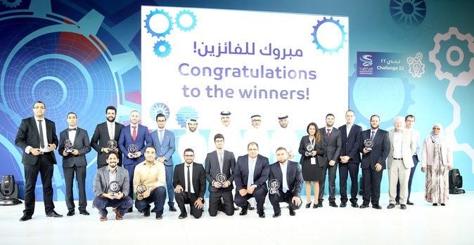 Qatar Challenge 22 2017 Winners