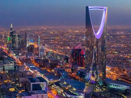 Setting Up Businesses in Saudi Arabia: A Five Step Guide