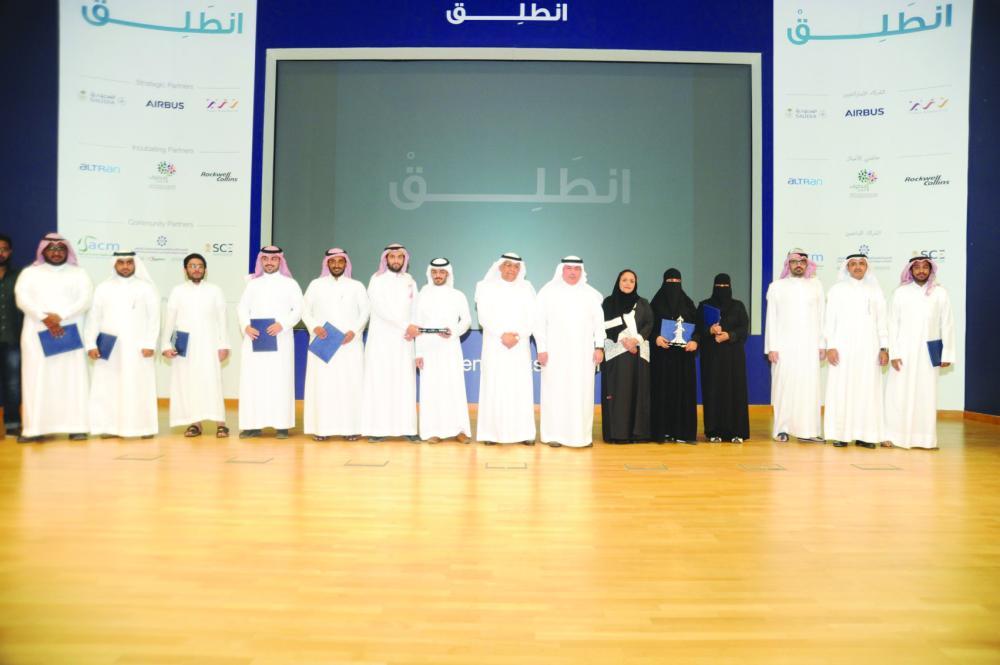 Airbus unveils winners of 'Entaliq in KSA' initiative