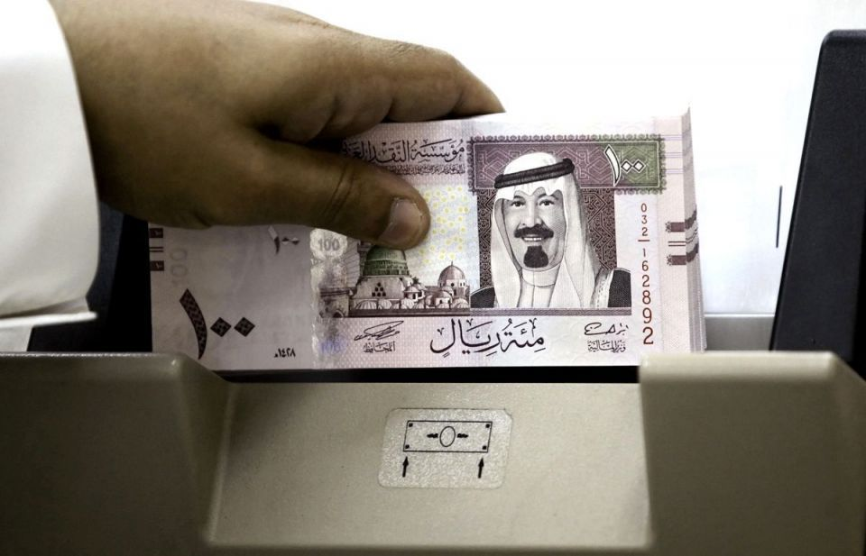 Saudi Arabia launches $1bn fund to support SMEs