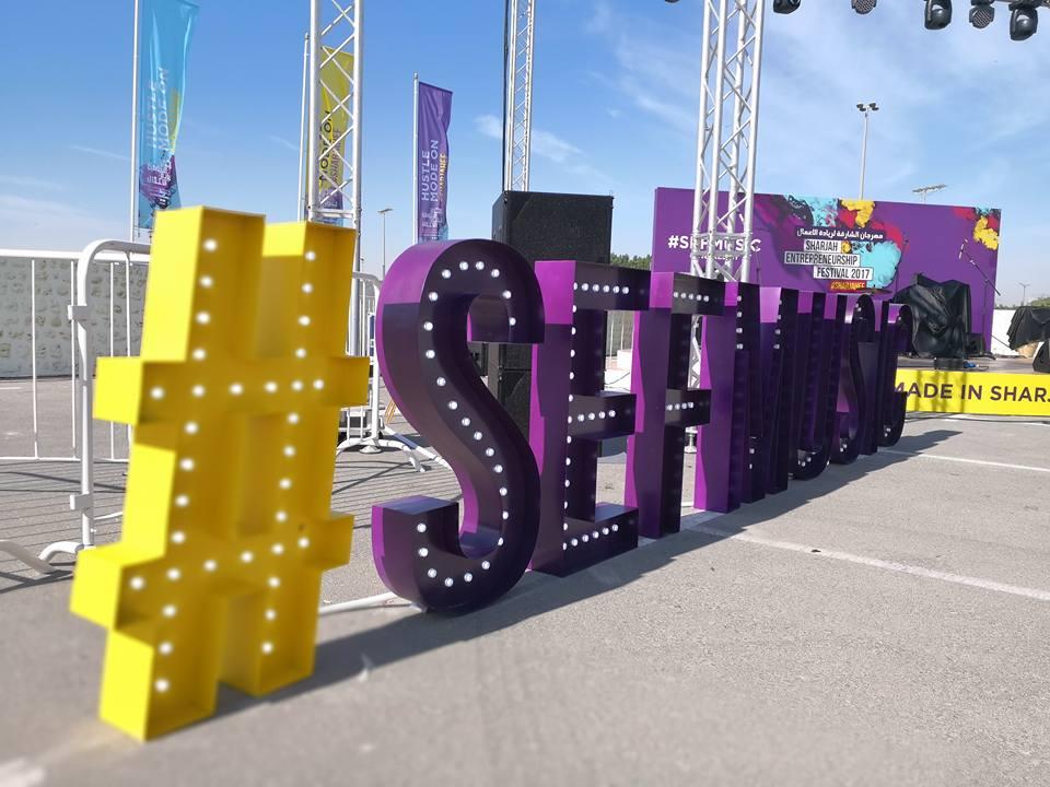 2018 Sharjah Entrepreneurship Festival Announced To Be Held On November 20-21, 2018