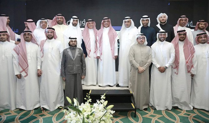 SMEs comprise '99% of Saudi private sector'