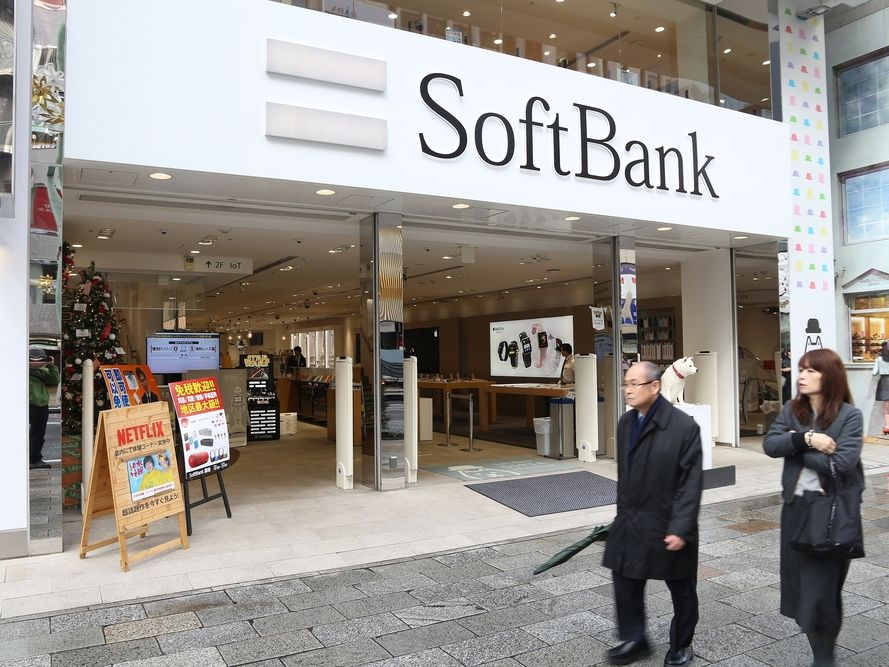 Oman to mull multi-billion dollar SoftBank fund investment: the country looks to invest in Japan's $100 billion SoftBank fund to join Saudi Arabia & UAE among its ever-increasing investors list
