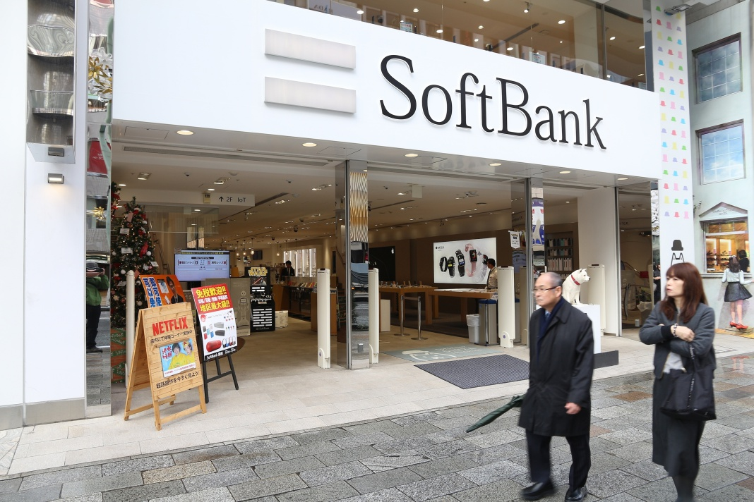 SoftBank Is Looking Around For More Funds From The Middle East