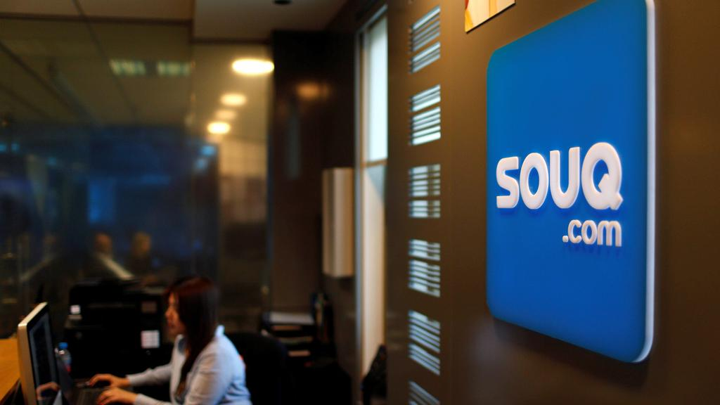 Souq.com opens Dubai centre that will create 600 jobs