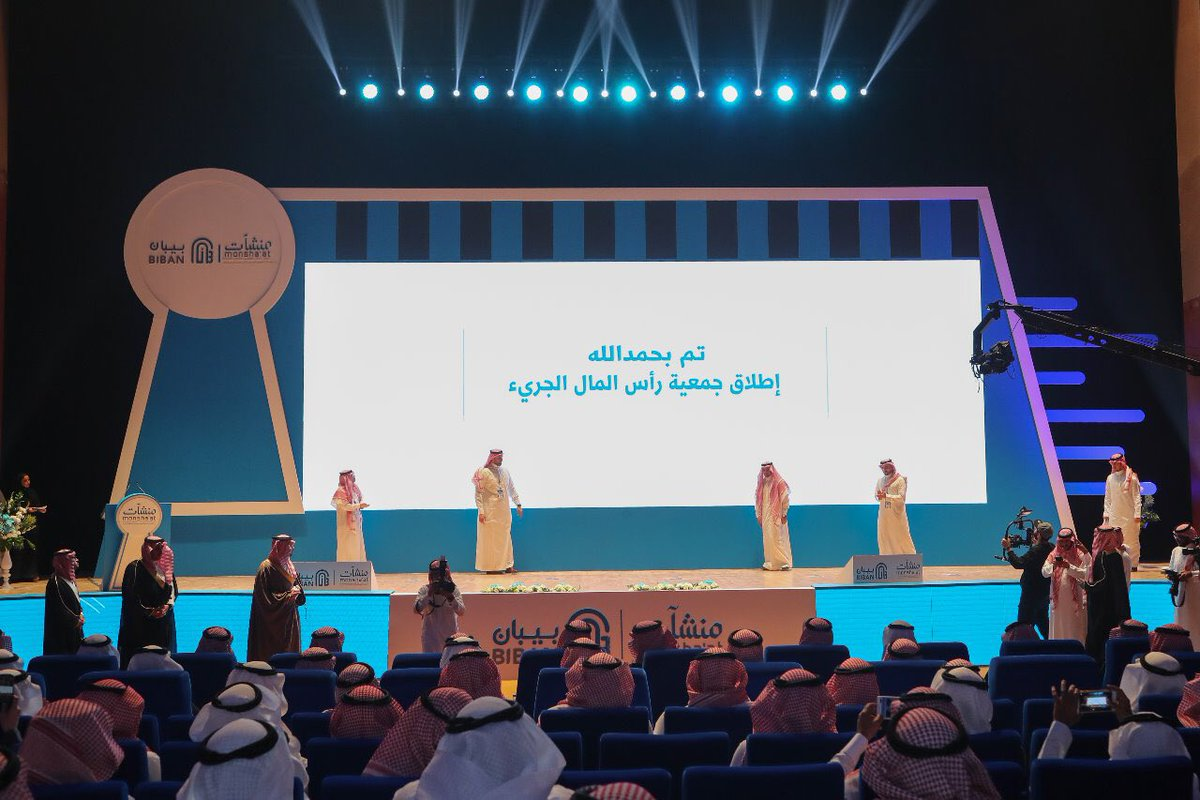 New Saudi Arabia Venture Capital and Private Equity Association to Promote Collaboration, Accelerate Industry Growth