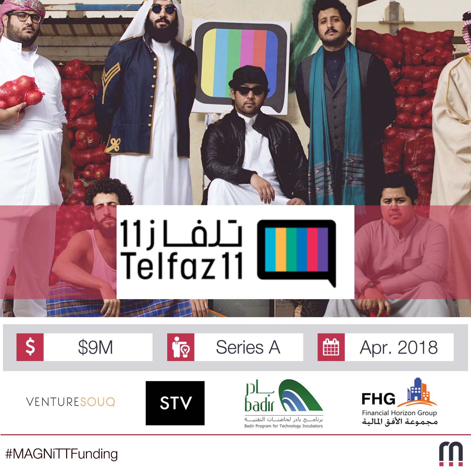 'STV' leads USD 9 million investment in Telfaz11 in Series A funding