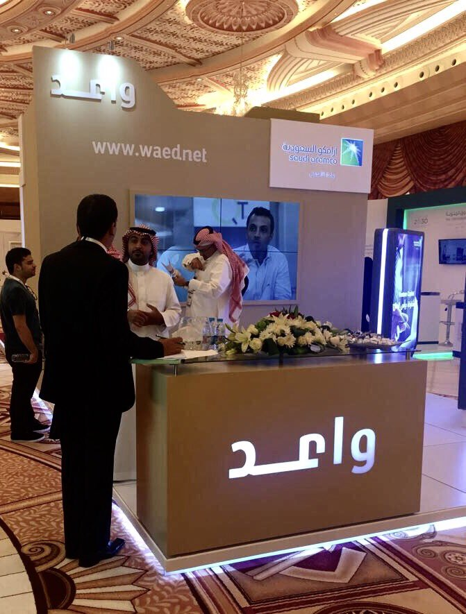 """""""Wa'ed"""" has participated in Saudi Arabia start-ups forum… great ambition to achieve the Silicon Valley level"""