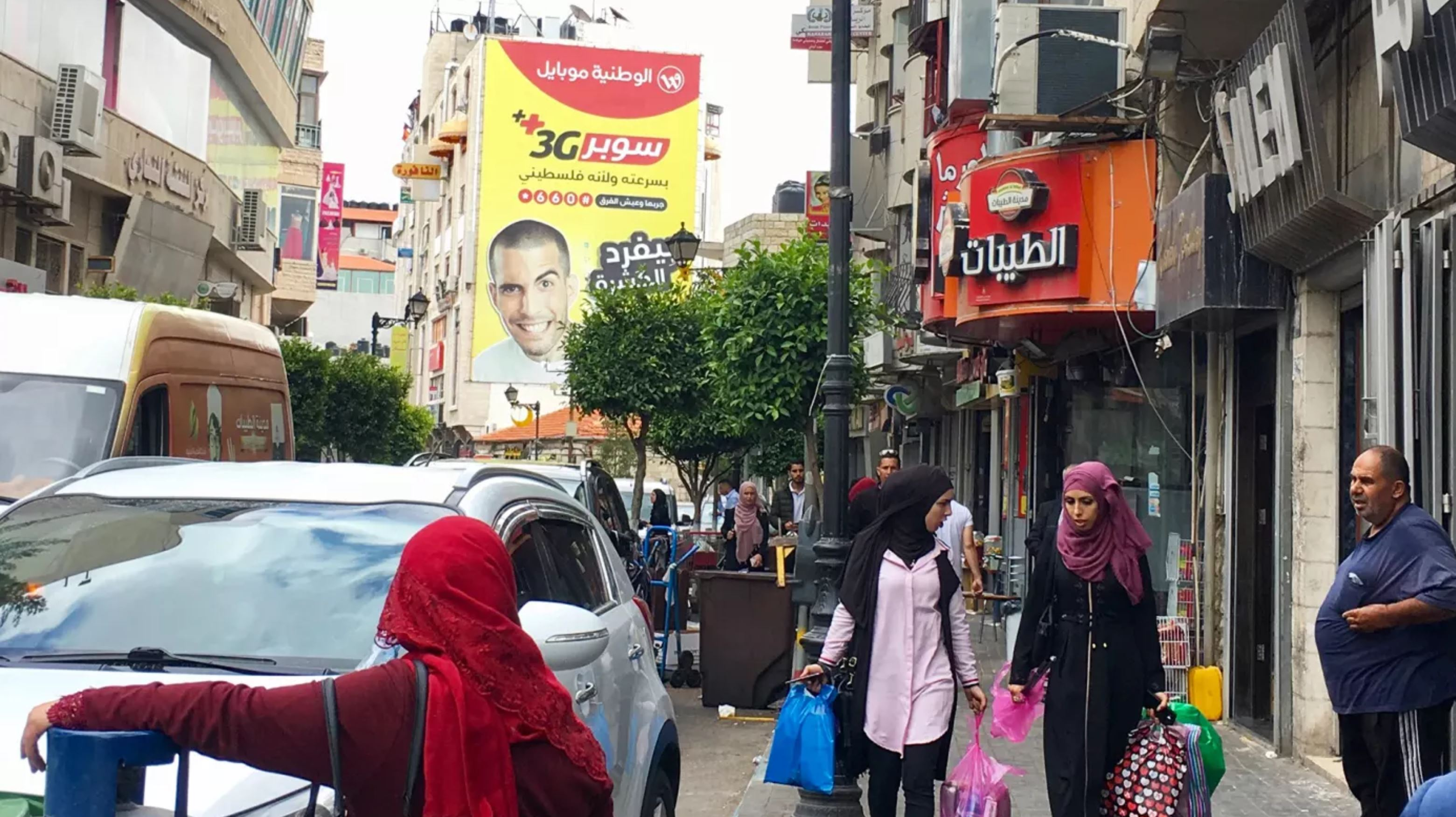 The West Bank now has 3G–can it boost the Palestinian tech sector?