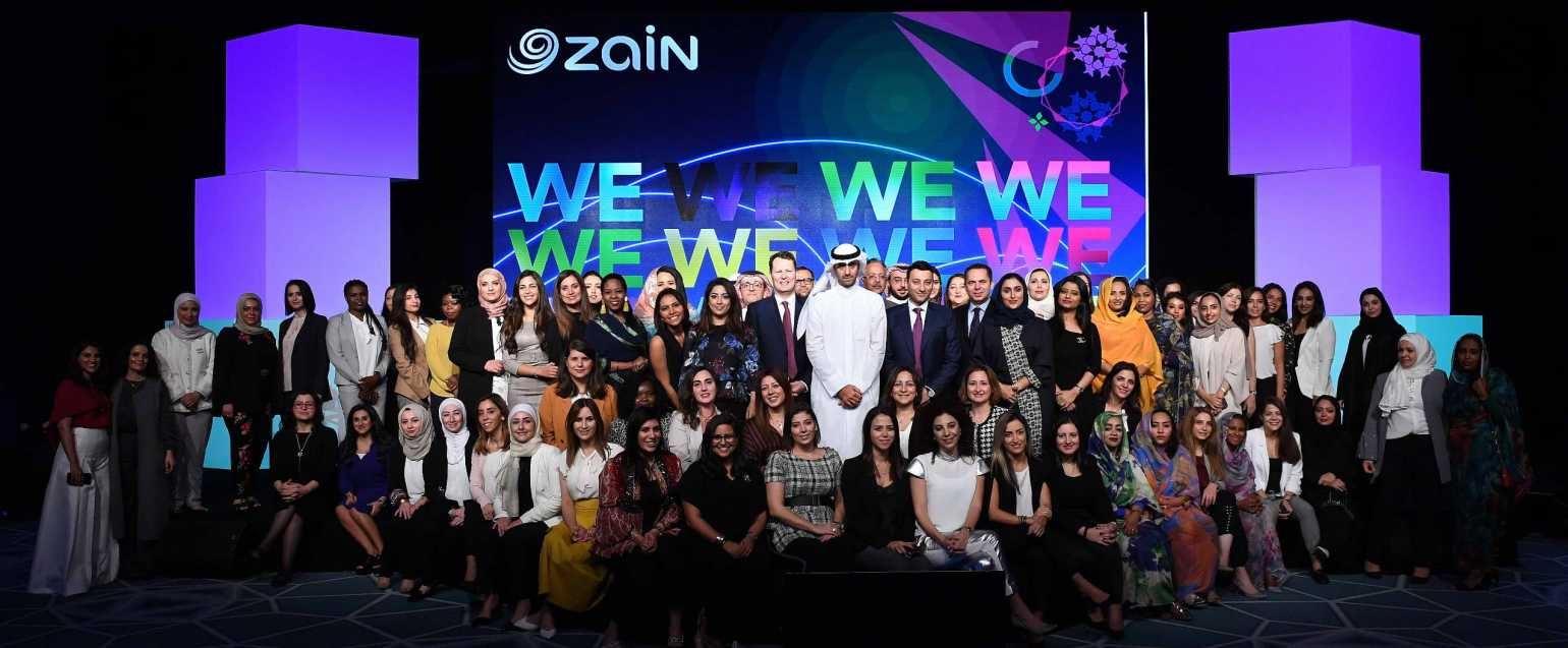 Zain Group announces two decrees that are going to benefit women