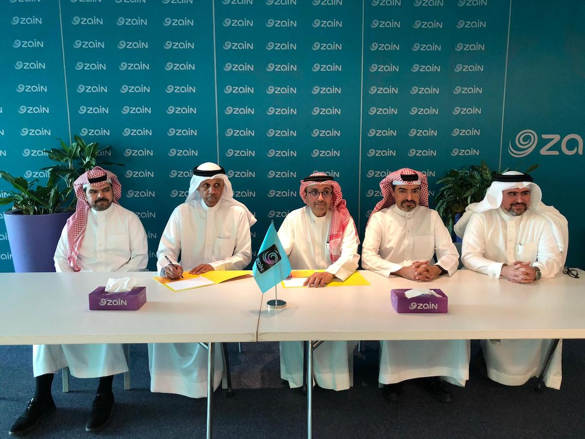 Exciting time for Bahraini startups! They get exclusive funding perks and investment opportunities through the 'Zainnovate' initiative by Zain Bahrain and Alkeri Partners.