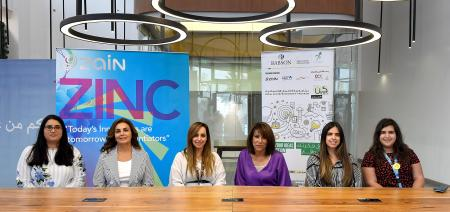 Zain hosts KON Program in partnership with LOYAC